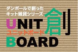UNIT BOARD