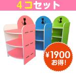 cat-rack-4