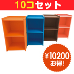 colorbox-10