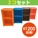 colorbox-2