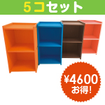 colorbox-5