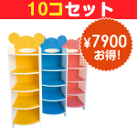 kids-shoesrack-10