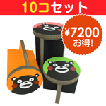 kumamon-chair-big-10