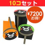kumamon-chair-big-10