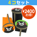 kumamon-chair-big-4