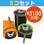 kumamon-chair-big-5