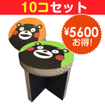 kumamon-chair-small-10
