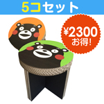 kumamon-chair-small-5